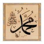 Prophet Muhammed (sas)