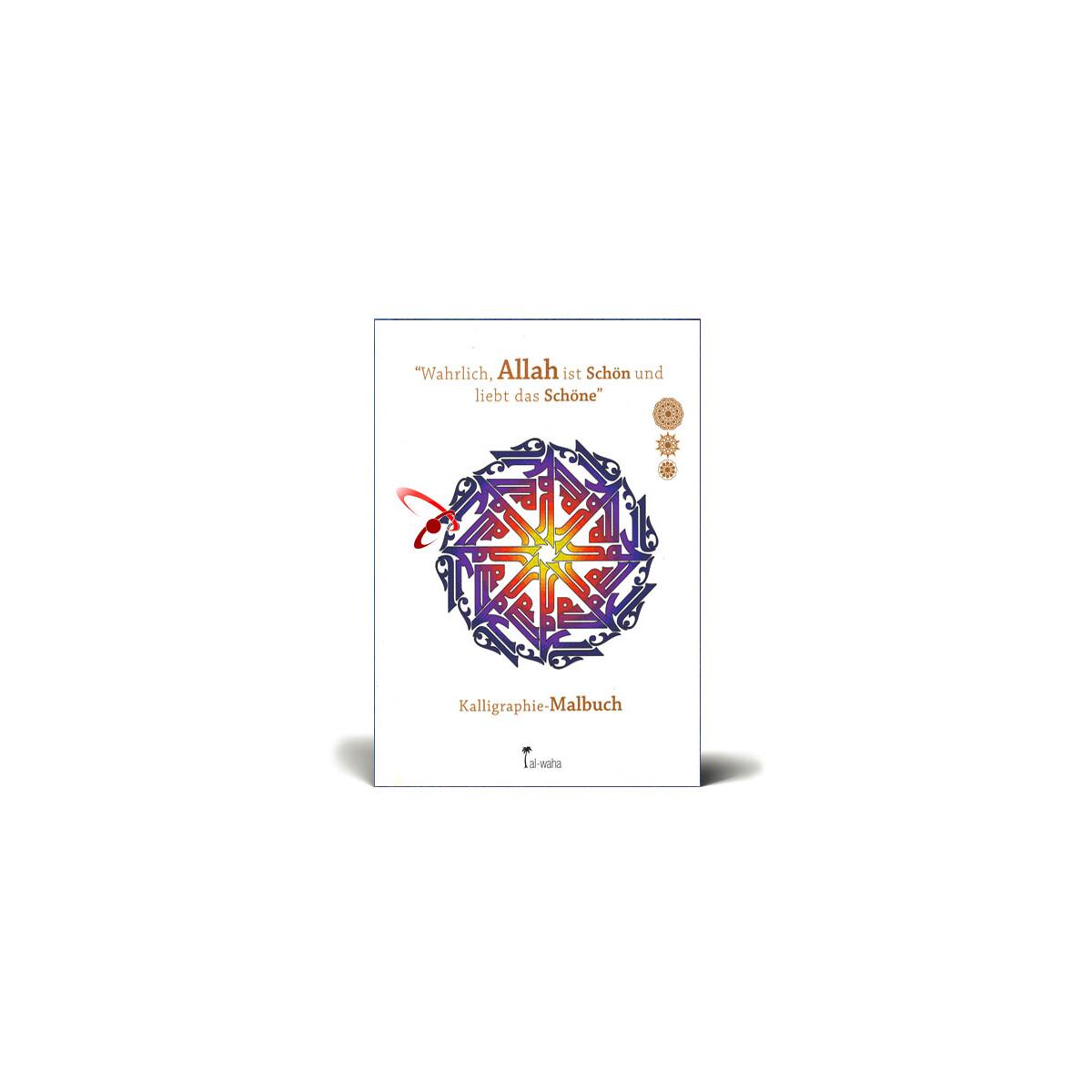 Wahrlich, Allah ist Schön und liebt das Schöne - Kalligraphie ...