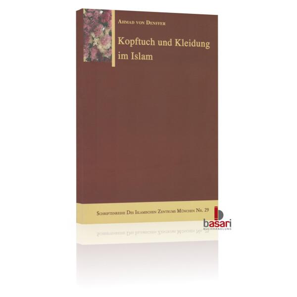 Islamische Traumdeutung Enzyklopä