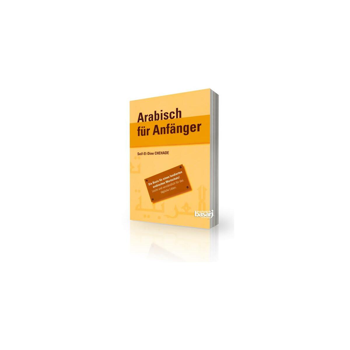 arabisch f r anf nger 16 00. Black Bedroom Furniture Sets. Home Design Ideas