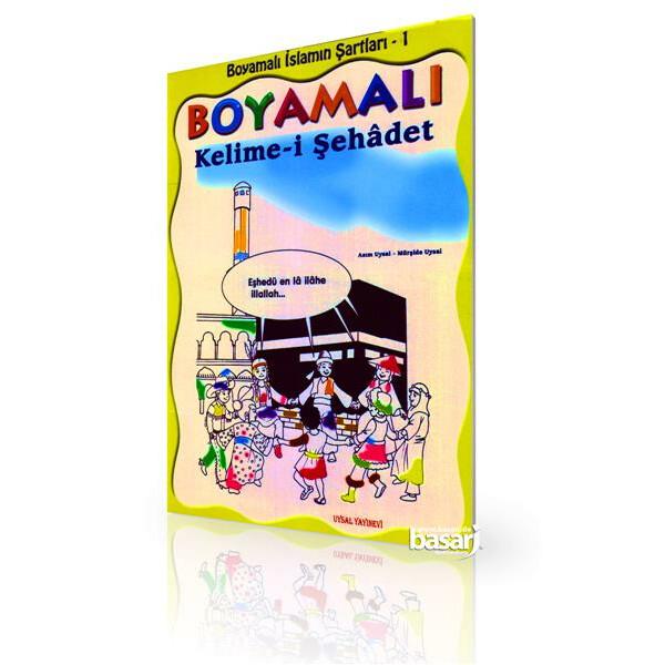 Boyamali Islamin Sartlari 1 Kelime I Sehadet 5 Set 1200