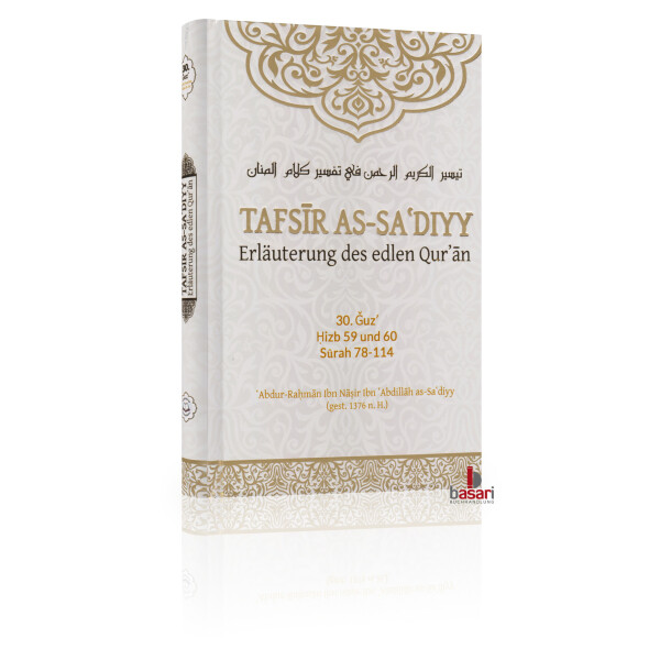 Tafsir as-Sadiyy - Band 30 (Sure 78 - 114)