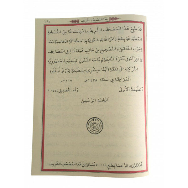 Kuran Okuyan Kalem/Koran Lesestift Set